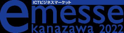 emesse kanazawa 2021